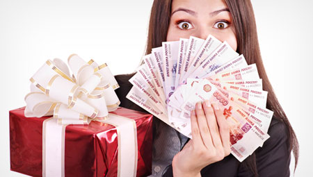Подарок деньгами