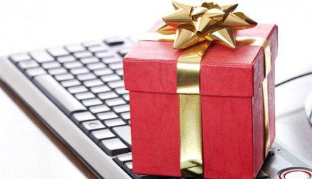 Подарок к компьютеру