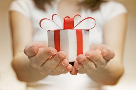 Подарок на 23 февраля